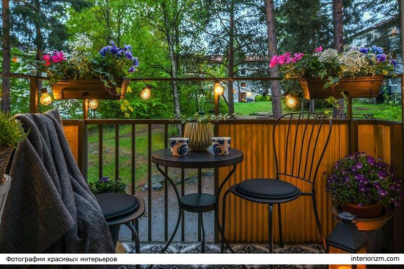 вечерние посиделки на балконе с чаем